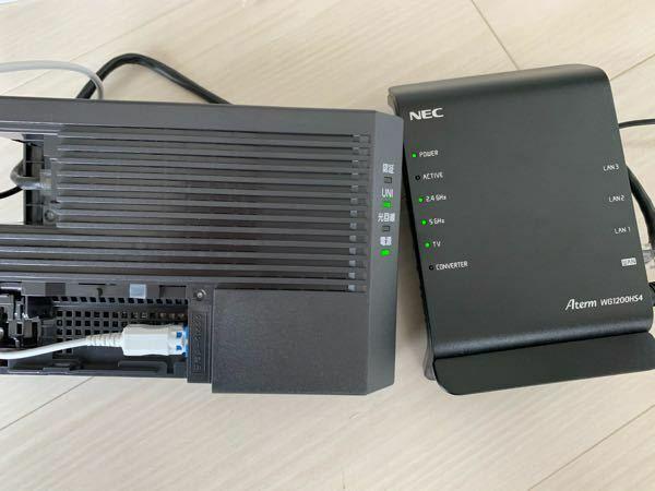 インターネットを接続したいのですが届いた機械が2つありす。これは何と何でしょうか?説明書を見てもどちらか片方だけを使った接続方法しか書かれてないのですが2つ使うのですか?