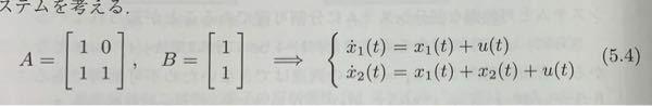 LaTeXで写真の数式を書きたいのですが、コンパイルエラーが出てしまいます。正しいプログラムを教えていただきたいです。 \begin{equation} A=\begin{bmatrix} 1 & 0 \\ 1 & 1 \\ \end{bmatrix} ,~~ B=\begin{bmatrix} 1 \\ 1 \\ \end{bmatrix} ~ \Longr...