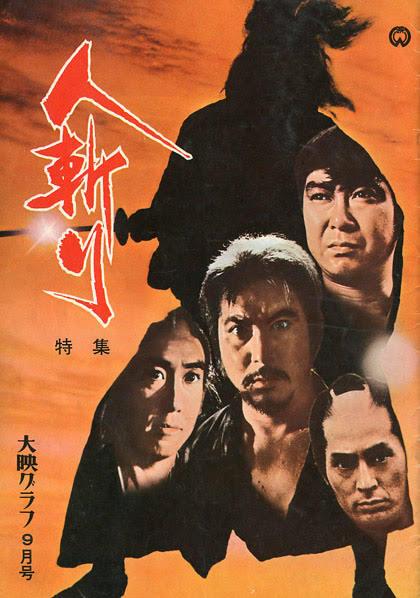 黒沢明監督の映画「乱」ですが、 良く理解するには、 シェイクスピアの「リヤ王」も 見るなり、読むなりするべきでしょうか? 「乱」は見終わりました。 また、 毛利元就から借りたストーリーは 三本...