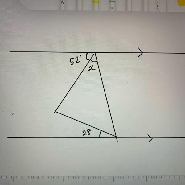 数学の問題です。 xの角度を求めてください。 友達に出されたけどわかりませんでした。そもそも答え出ますか?