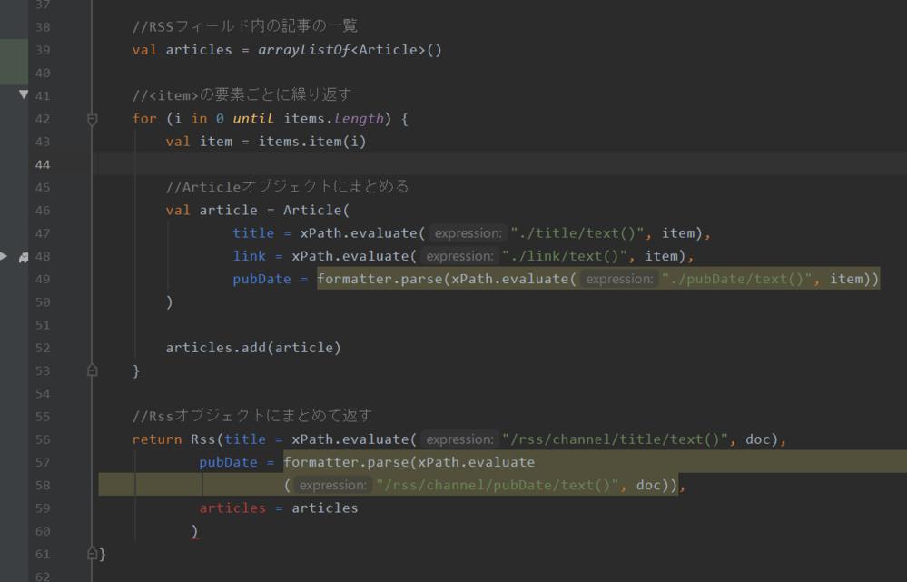 kotlinについてです。 独学でアプリを作成中です。 コーディング中に原因不明のエラーが出てしまいました。 59行目、60行目でエラー(赤字・波線)になってしまいます。 原因が不明です。 解決策をご教示願いたく存じます。 59行目のエラーについては、39行目の val articles = arrayListOf<Article>() にて定義していて、 60行目のエラーについては、カッコの整合性も取れているつもりなのですが。。。 他にも提示するべき情報があればご指摘ください。 ご指導ご鞭撻のほど宜しくお願い致します。