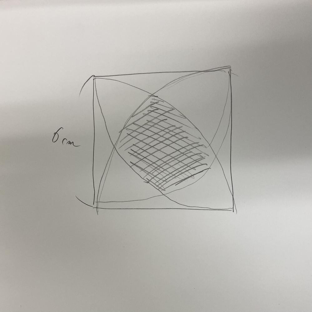 この問題の解き方と答えを教えて欲しいです。 1/4円や√を使ったオーソドックスな解き方と、単位円や三角関数などを利用した積分での解き方があるのならそれも教えてくださるとありがたいです。 よろしくお願いします。