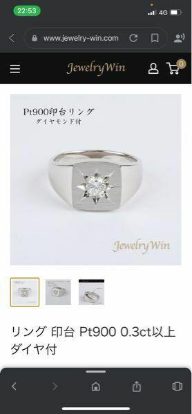 印台リングについて、 印台リングでダイヤモンドが入っていて15号で重さが30gくらいなリングってありますか? k18です。