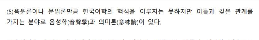 至急です! こちらの韓国語が全くわからないのですが、全文を日本語にしたらどのようになるのでしょうか? どうぞ宜しくお願い致します。