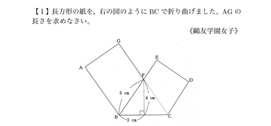 この図形問題の解き方を教えて下さい 数学