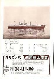 なぜこの船(三笠丸 1956 日本郵船)のエンジンはルーツブロアなんですか?