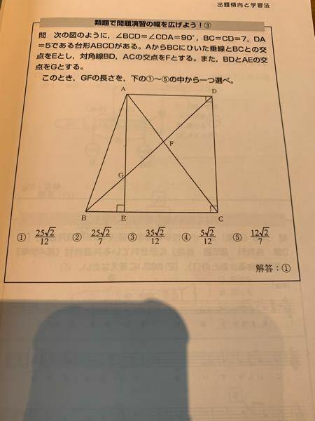 この問題の解き方教えてください