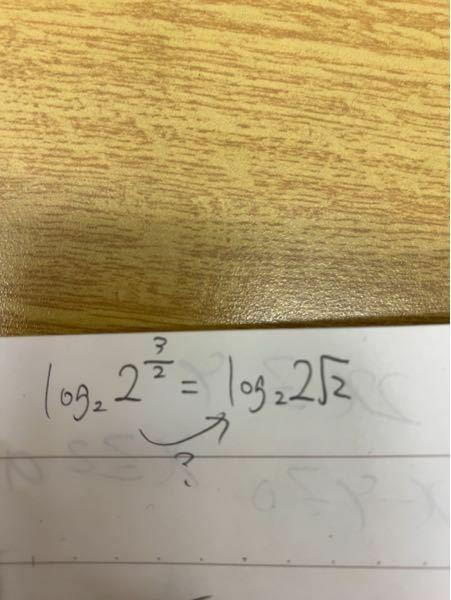 この計算は何故こうなるのですか?