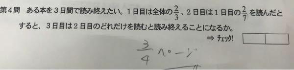 この問題の計算方法を教えてください
