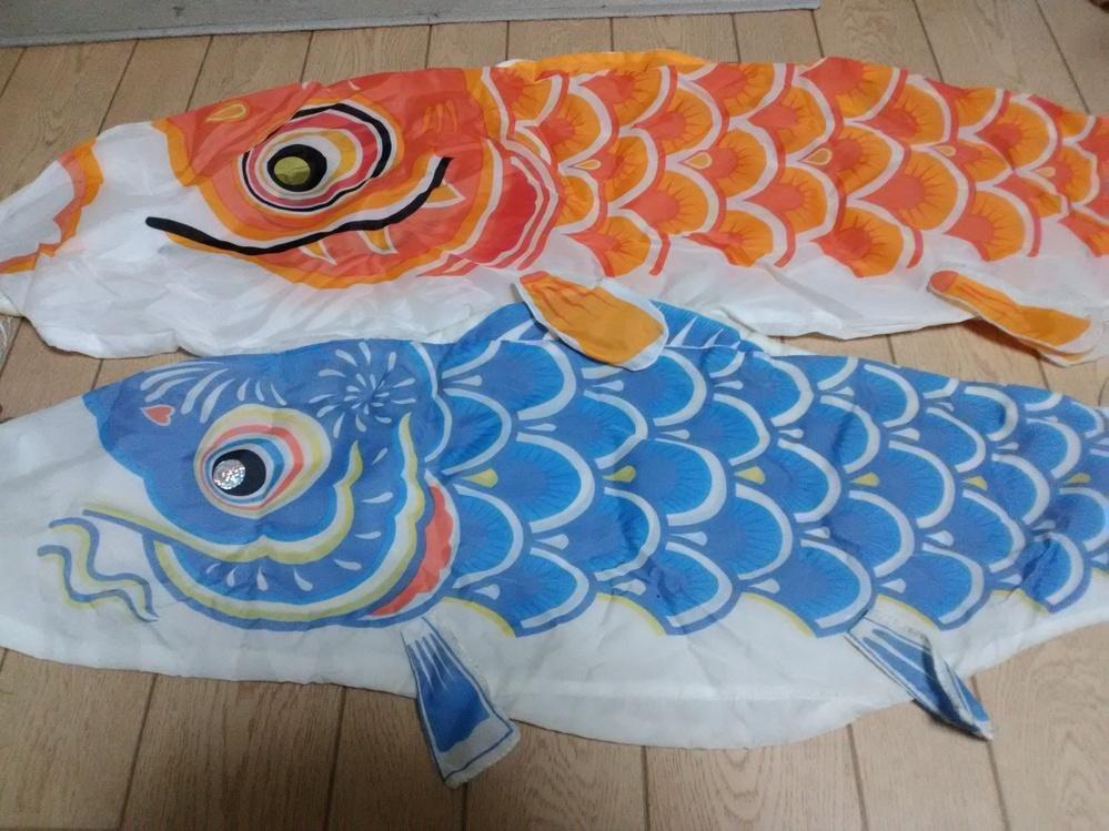 片付けをしてたら35~40年前 ワタクシが子供の時に揚げていた 鯉のぼりが出てきました。 質問なのですが 鯉のぼり は、鯉を忠実に 表現したものなのでしょうか? 目の周りの模様とか 実際の鯉にあるんでしょうか? 目の周りの模様ってなんですか?