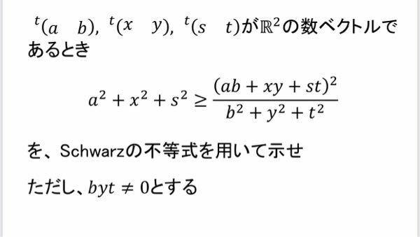 線形代数についてです。 解説お願いします!