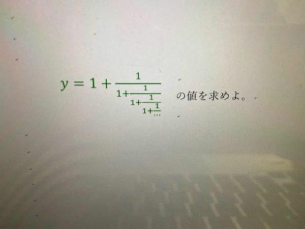 どうすれば求まりますか? 解法教えてください。
