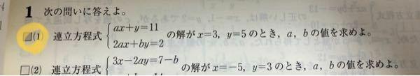 ○印の付いた問題の解き方教えてください、、