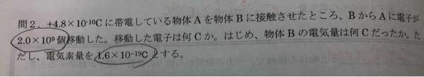 この問題が分からないので、わかる方教えてください( _ _)