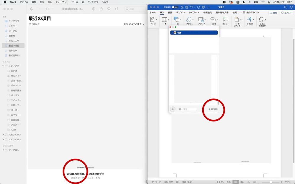 MacBookについて質問です。 私はiCloudで写真を同期していてMacからでもiPhoneからでも写真を見れるようにしています。ですがWordに写真を挿入しようとすると画像のように表示されない写真があります。JPEGやPNGなどの種類は関係ありませんでした。インターネットで調べましたがうまくヒットしませんでした。どなたかわかる方がいましたら教えていただきたいです。(ネットなどに掲載するときも選択できませんでした。)