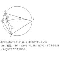 京都大 過去問 幾何です。  まったくわかりません。どなたか教えてください。  問題