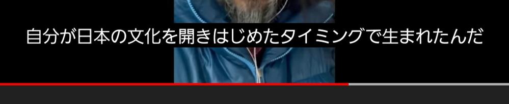この日本語の意味を教えてください