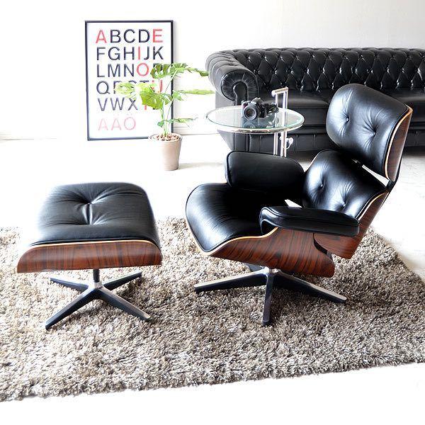 この画像の椅子はイームズラウンジチェアといって、今度この椅子をミニチュアで作りたいのですが、プライウッド(合板)でこの色or似た色のやつって売ってありませんかね?