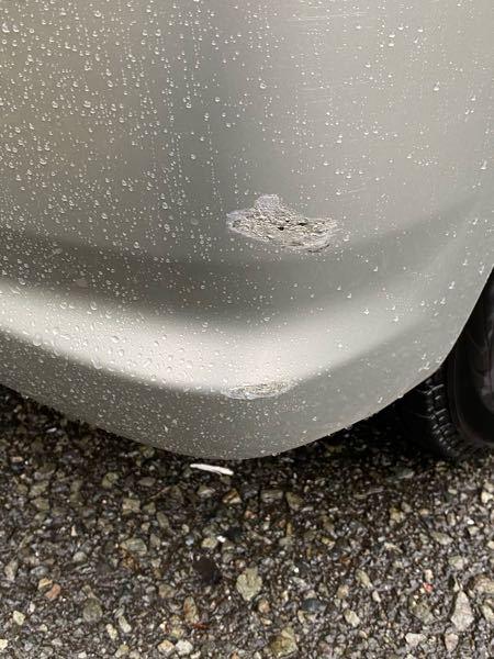 大学生です。車検のために借りている代車を塀でスってしまいました。SUBARUの軽自動車です。いくらくらい修理費かかるでしょうか?