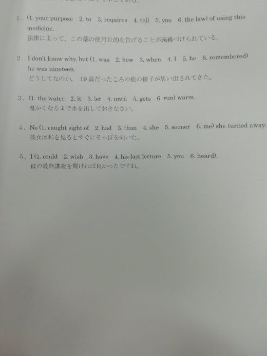 解答がないので答えを教えてください 後で丸付けをするのに使いたいです お願いしますm(_ _)m ちなみに宿題とかではありません。