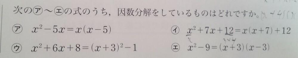 この問題を解いて下さい。