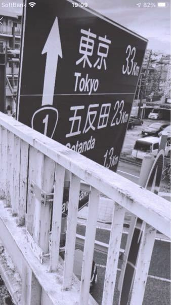 詳しい方教えてください。この写真の場所がどこであるかわかる方、ご回答宜しくお願いします。おそらく神奈川県なのかなと思いますが、具体的にどこか分かりません。