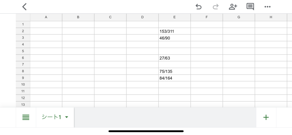 Googleスプレッドシートにて E2〜E32に添付写真のように数が存在していて分子分母合計の値をE34に出力したいのですがそれを行う関数? はあるのでしょうか? あったら教えていただけると嬉しいです