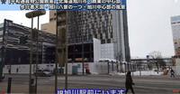 旭川駅前の画像なのですが。左側の建物は、何でしょうか? 結構大きなビルが出来るみたいですね? 思ったより都会ですね? 旭川は、日本最北の中都会で良いでしょうか?