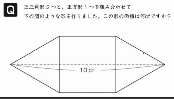 Twitterでまわってきたのですが、この問題は小学生でも解けるらしいです。これって簡単に解くにはどうすればいいですか?