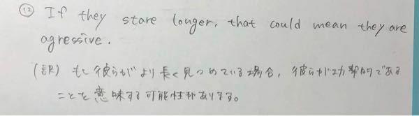 この英文のifは直説法だと考えたのですが、なぜcouldは過去形なのでしょうか? 回答よろしくお願いします。