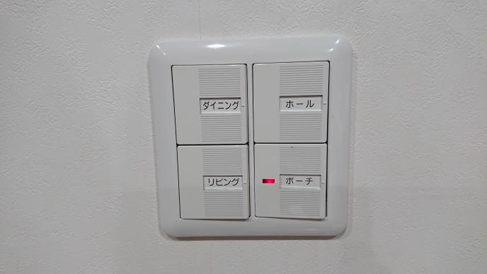 とったらリモコンについての質問です。 リビングにリビング・ダイニング・ホール・ポーチのスイッチがありますが、これをとったらリモコンに換えてAlexaで操作したいです。 ネットで調べたのですが4灯...