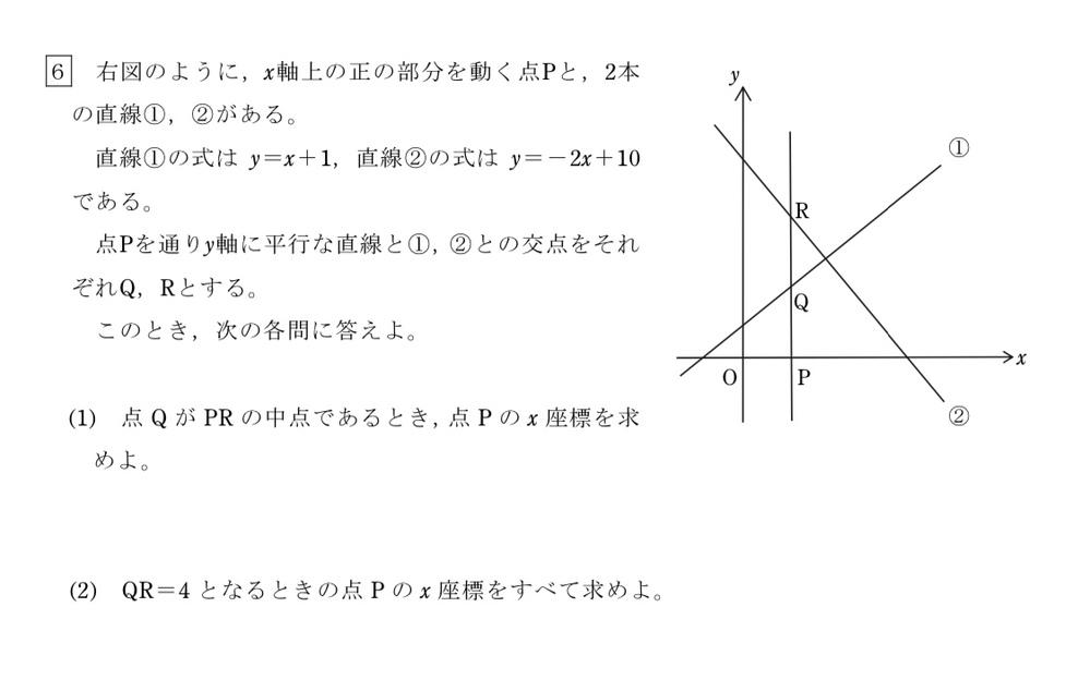 中3の問題です。この問題が分からないのでどなたか解説お願います。よろしくお願いします。