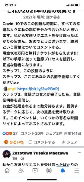 Facebookでzozotown「横澤」さん、サイトの青文字を 開けてしまい、4月12日にクレジットカード を登録してしまい4月14日113円引かれ、4月16日に5471円引かれました。横澤さ...
