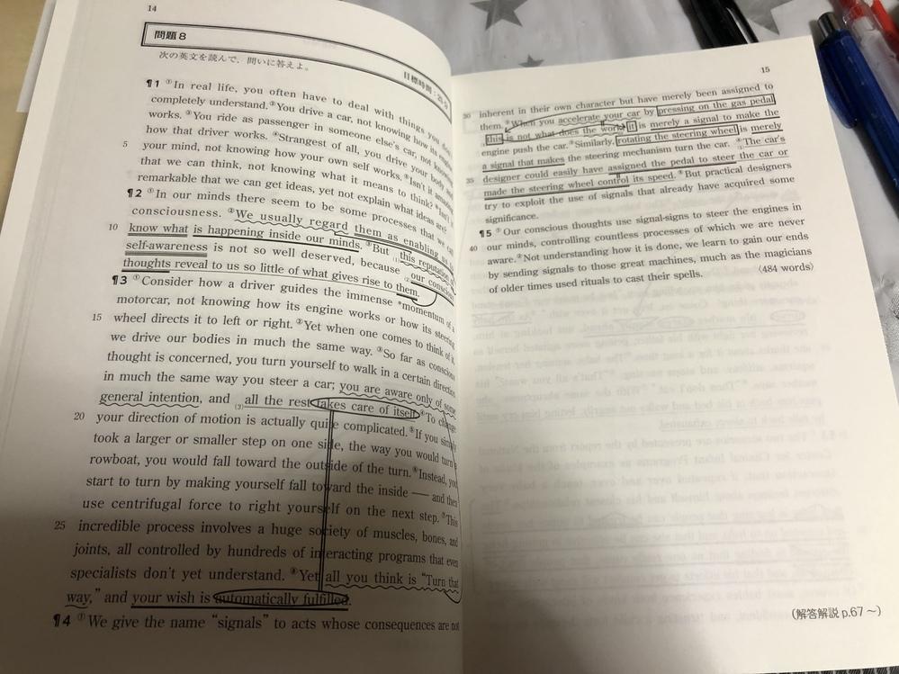 4パラの1行目に関する質問です。 訳が「ある行為の結果が行為自体の特性に本来的に備わっているものではなく、その結果にとっての原因がその行為にあるとされているだけである場合、そうした行為を信号と名...