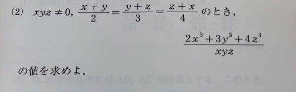 答え合わせをしたいので誰か解いて下さい。 解法は書いても書かなくてもいいです。
