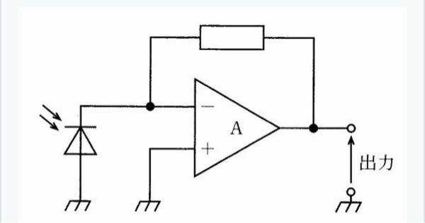 この写真の抵抗とダイオードの位置が逆になった回路の名称が知りたいです。どなたかお願いします。