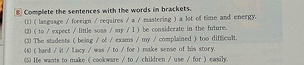 高二の英語です。答えを教えてください。