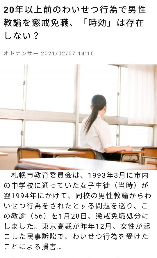 バナナマン日村は16年前の少女淫行をバラされても仕事がどんどん増えたけど、出川哲朗は島田紳助がマリエに男女の関係を迫った現場に同席し勧めたぐらいで仕事がなくなったり、公務員なんて、20年以上前の...