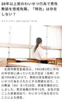 バナナマン日村は16年前の少女淫行をバラされても仕事がどんどん増えたけど、出川哲朗は島田紳助がマリエに男女の関係を迫った現場に同席し勧めたぐらいで仕事がなくなったり、公務員なんて、20年以上前のわい...