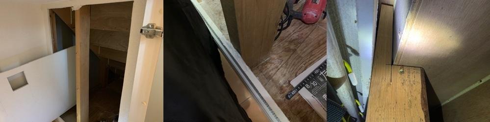 階段下収納庫の間柱について改めて確認したく。 収納庫の壁を取っ払いスペースを拡張しようとしています。そこで、真ん中に柱があるのですが、元々の石膏ボードを支えるためだけの柱なのか、階段を下から支える役目なのか、 邪魔なので取りたいですが良くないでしょうか。 お詳しい方アドバイス頂きたく、よろしくお願い申し上げます。