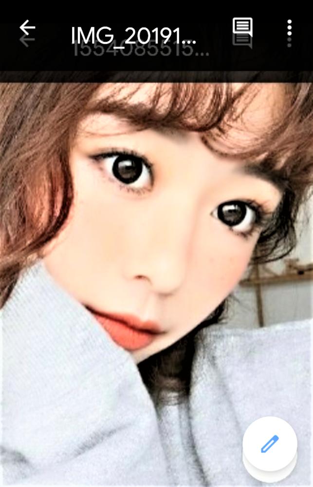 24歳の友達の女の子です。若く見えないですか?