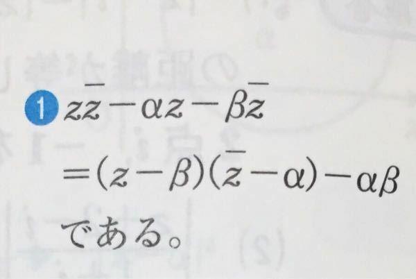 写真の1段目から2段目への変形の仕方が分かりません。どなたか分かる方教えてください。よろしくお願い致します。