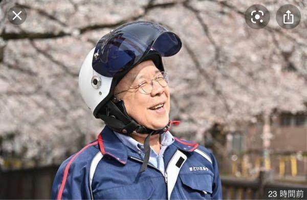 """4月16日放送の 『ずんずん』というドラマで、小堺一機さん演じる主人公が被っていたヘルメットは、 どう言うメーカー何という""""ヘルメット""""か分かる方がおられましたら、教えて頂きませんでしょうか? よろしくお願い致します。"""