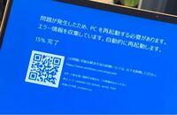 Windows20H2の更新プログラムを更新中どうしてもこの画面で止まってしまうのですが、これは改善する方法はありますか?