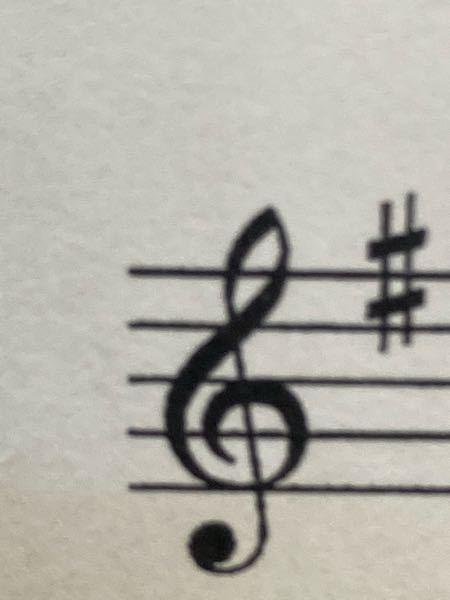 これはB♭クラリネットでいうどの音名(CDEFGAH)に♯がつきますか? わかりやすく教えてくれると嬉しいです泣