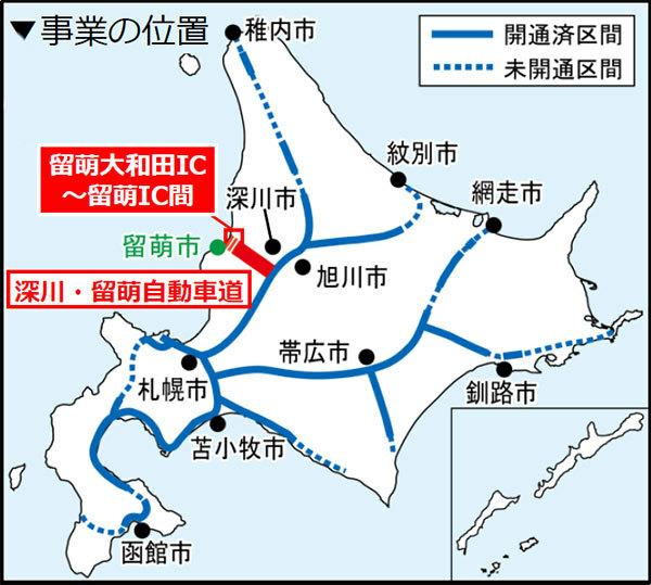 この北海道の高速道路地図を見てどう思いますか