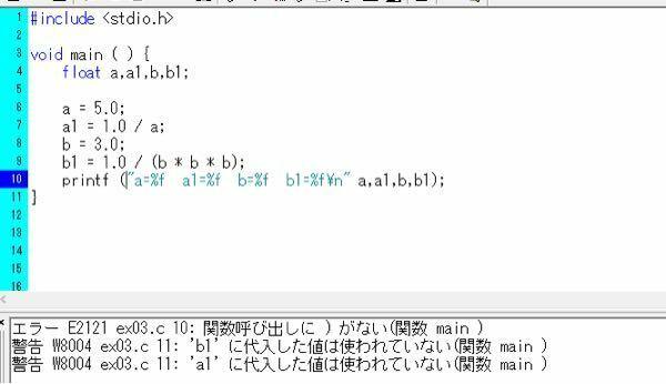 このプログラミングでエラーが発生するのですが、解決する方法を教えてください。