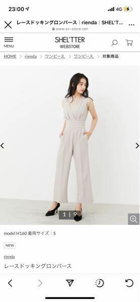 結婚式に呼んで頂いたのですが、この服装はダメですかね? 一応黒や色物のストールやショールは着ようと思っています。 人生で初めての結婚式で何も分からないのでご意見の方よろしくお願い致します