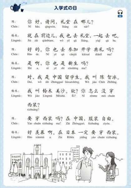 中国語わかる方、すみません。この中国語の文章を日本語訳してほしいです!