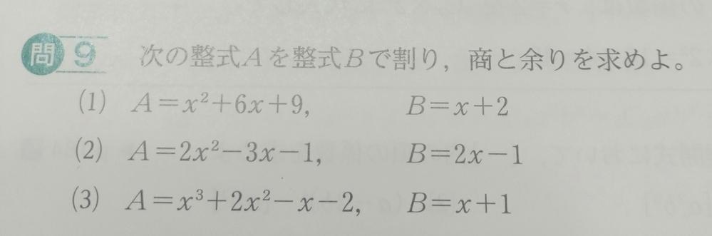 この問題の(3)が何回解いても解くことが できません。どなたか教えて下さい。 よろしくお願い致します。